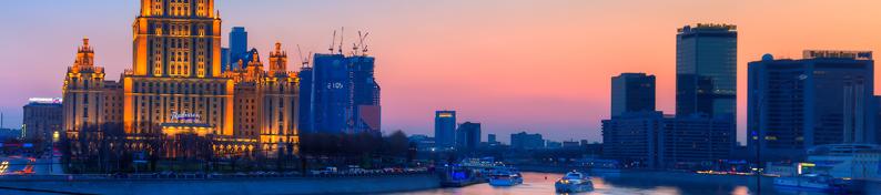 Регистрация непубличного акционерного общества в Москве