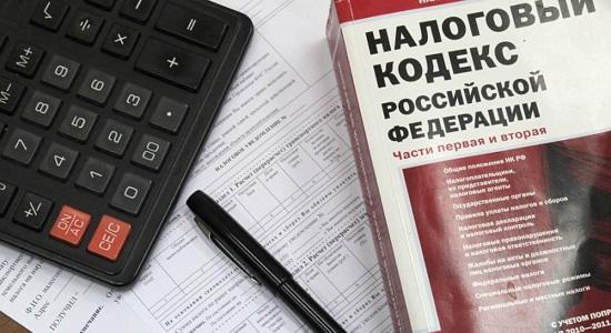 Налогообложение юридического лица с иностранным учредителем