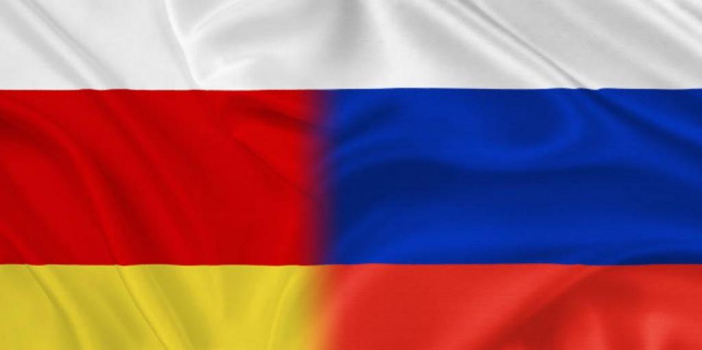 Регистрация ООО в России, учредитель - гражданин Южной Осетии