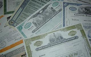 слуги по регистрации первичной эмиссии акций